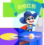 蚌埠网站制作